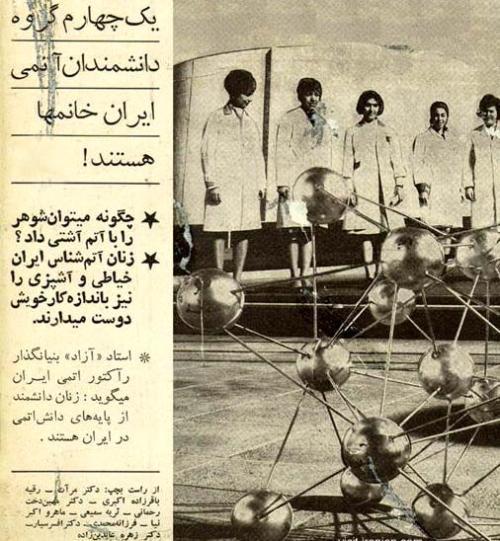 'Een kwart van de atoomgeleerden zijn vrouwen' (1968)