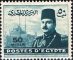 King-Farouk-in-front-of-Cairo-Citadel-2