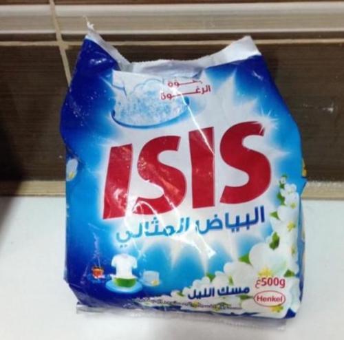 ISISwasmiddel