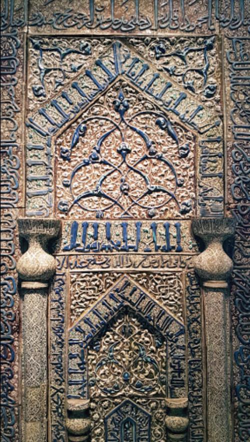 Kashan, Luster-gebedsnis